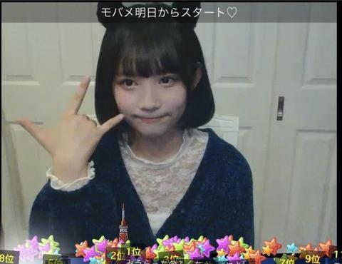 【AKB48】ドラフト3期矢作萌夏ちゃん、52nd劇場盤でいきなり3部制に【握手会】