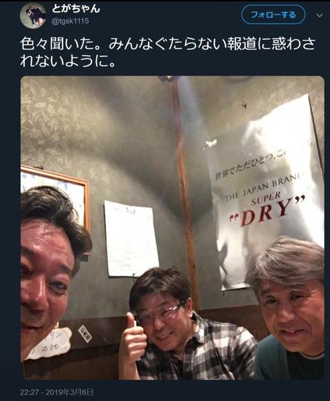 戸賀崎「アキバのドンキはまだ行けない。。笑。」