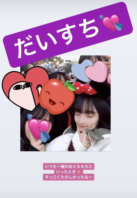 【悲報】矢作萌夏の釈明ツイートにメンバーからのイイネ、リツイートが一切無い件