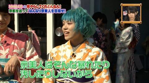 【NMB48】今年の新成人メンバーヤバすぎwwwwww