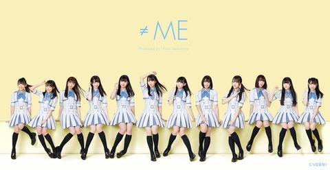 キングレコード「AKB48はCD出さないから≠MEと契約した」←地味にこれヤバくね?-1