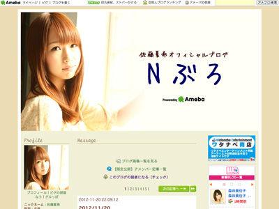 【AKB48G】人気メンが学業専念のため卒業←まだわかる