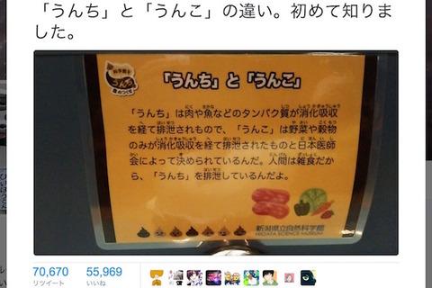 【クソスレまとめ】今泉ら欅坂OGを見てると須藤凜々花ってまともだったよな