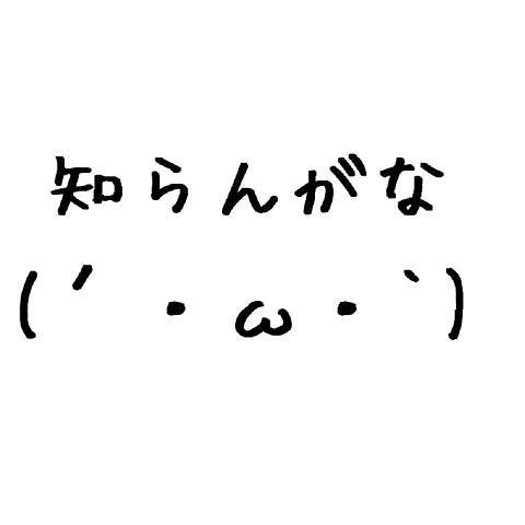 【NGT48】じゃあどうしたら残ったメンバーは許してもらえるんだよ!
