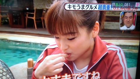 【元JKT48】仲川遥香が「有吉弘行のダレトク!?」に出演