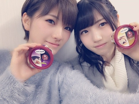 【AKB48】今年の総選挙にゆいりーは出馬すると思う?【村山彩希】