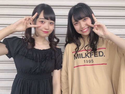 【AKB48じゃんけん大会】ルックス最強ユニット「超大盛」爆誕!!!【長久玲奈・大盛真歩】