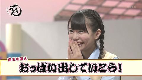 【AKB48G】女ヲタってメンバーがグラビアでおっぱい放り出してる事についてどう思ってるの?