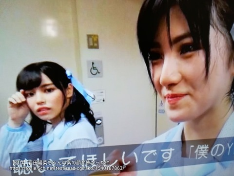 【STU48】岩田陽菜ちゃんの素の顔が怖かった件