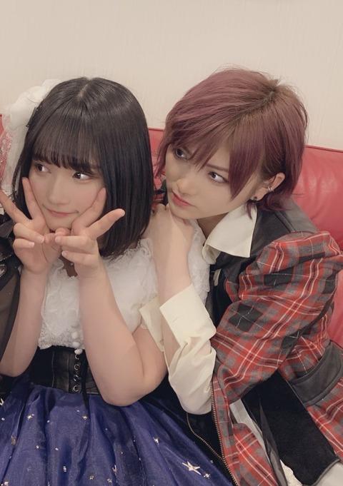 【AKB48】矢作萌夏「萌ちゃん不足のみんなへ。すち」