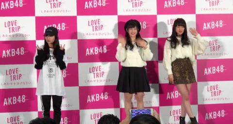 【AKB48】フォトセッションでの田野ちゃんの楽しくなさそう感がすごいwwwwww【田野優花】