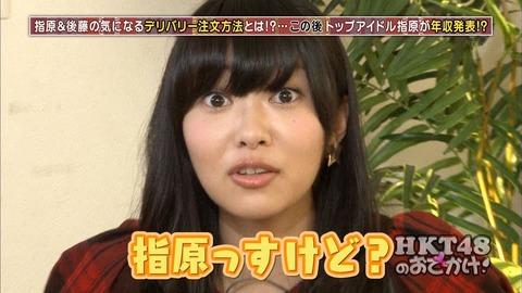 【AKB48G】結局、秋の改編で番組が増えたのは指原だけかよ
