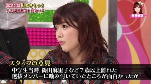 B-【AKB48】宮崎美穂「狂犬キャラだったが噛みつく相手がいなくなってしまった」
