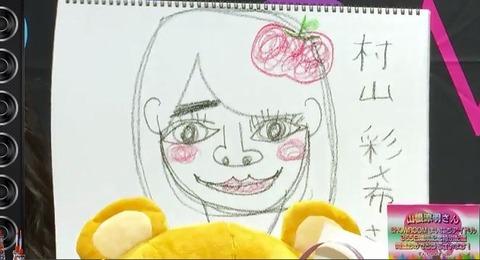 【AKB48】山根涼羽が描いた村山彩希の似顔絵がヤバい