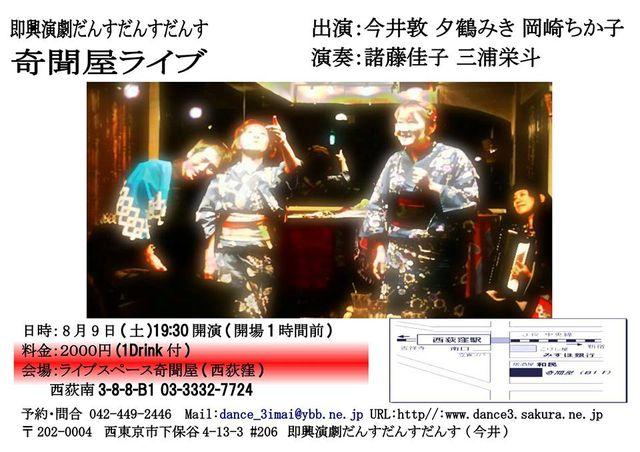 2014kibun_n