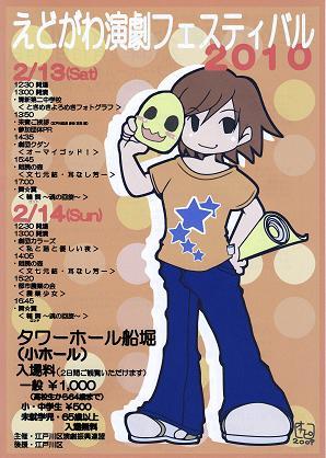 2010_0214hcirashi_s