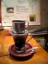 おいしいコーヒー。