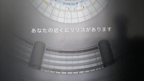 DSC_0326
