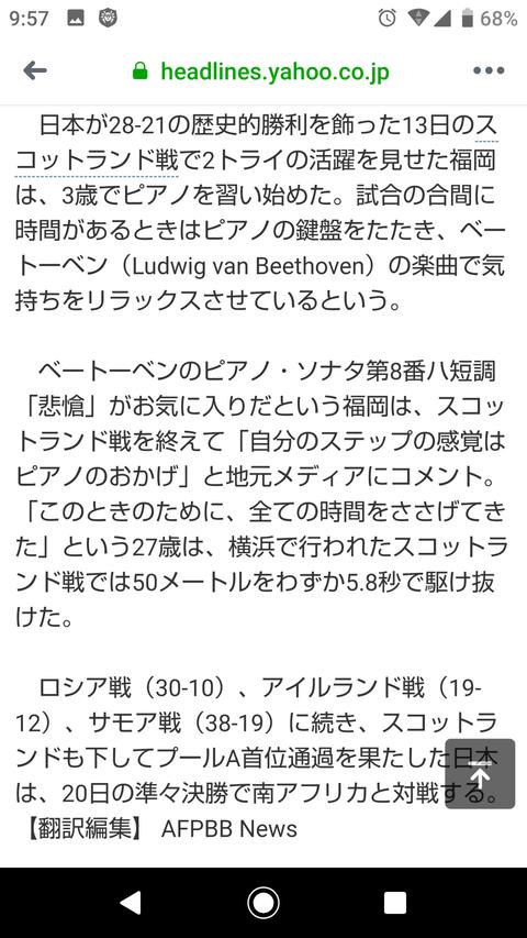 Screenshot_20191017-095707