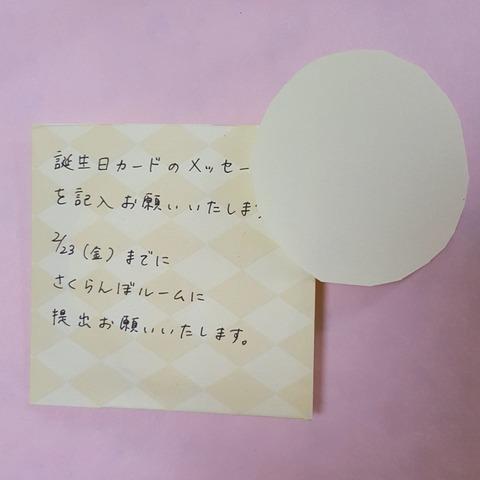 20180227_130514
