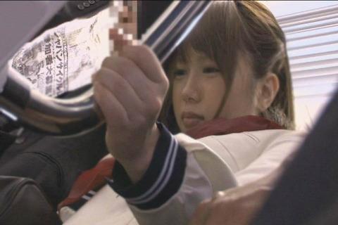 推定Fカップ むっちり乳女子高生_005
