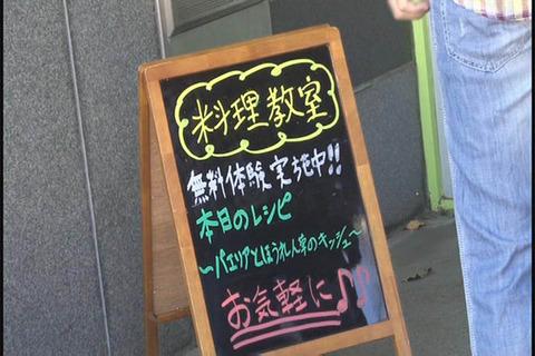 失禁イキする美形妻_001