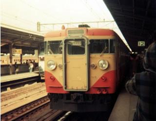 167系修学旅行用電車写真