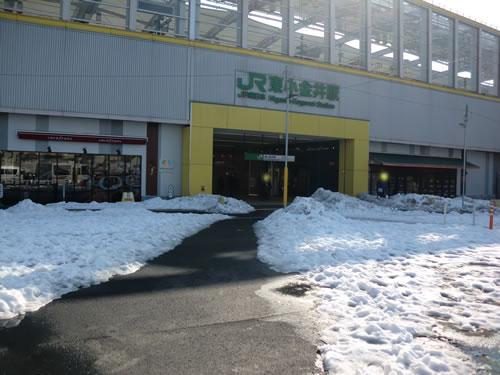 関東甲信越大雪201402172