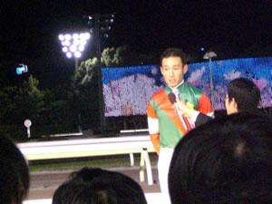 2010東京盃藤岡祐介騎手写真