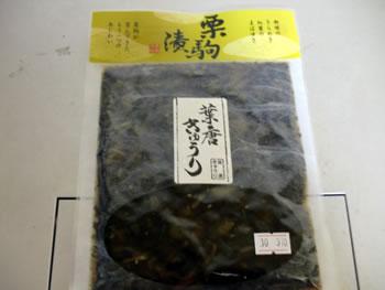 日本橋地酒祭り2011−8