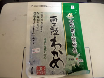 日本橋地酒祭り2011−7