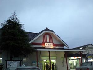 常磐線・高萩駅・駅舎写真