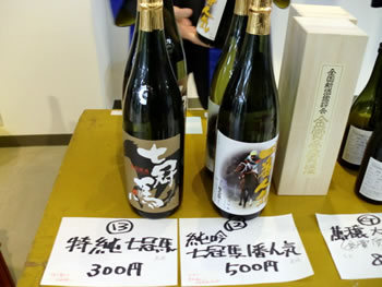 日本橋地酒祭り2011−6