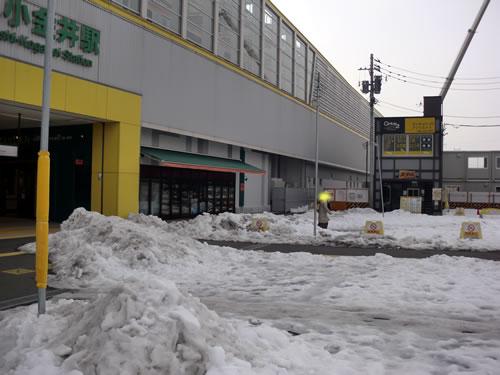 関東甲信越大雪201402203