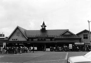 鎌倉駅旧駅舎写真
