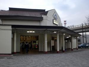 横須賀駅・駅舎写真