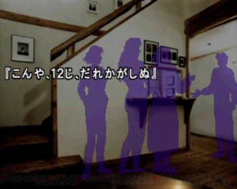 c20130826_kamaitachi_02_cs1w1_640x510