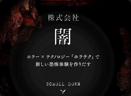 mach_150403yami01