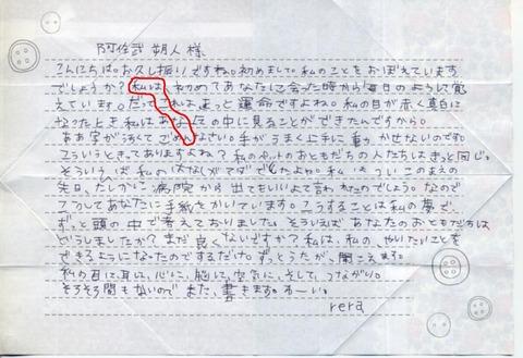 postnihennnategami11