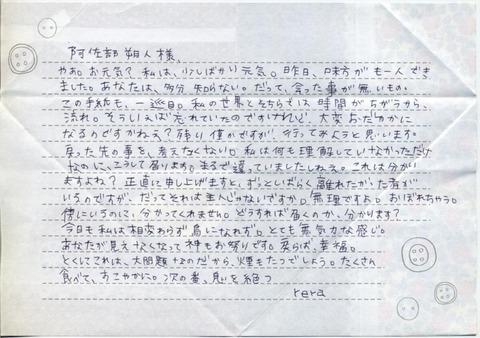 postnihennnategami6