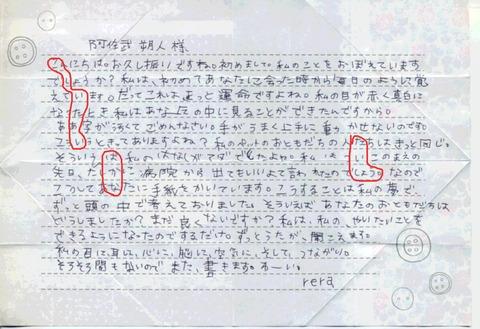postnihennnategami9