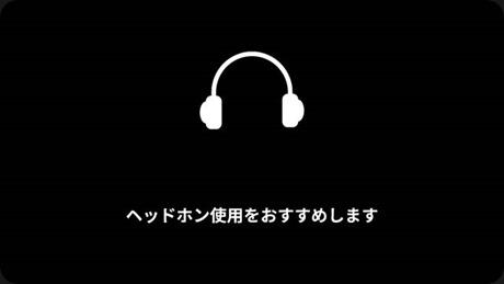 2015-0402_dark_echo-02