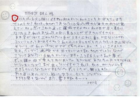 postnihennnategami14