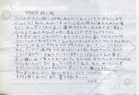postnihennnategami2