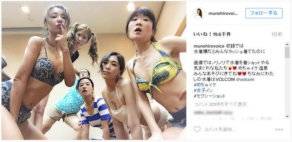 めちゃイケ温泉小涌園のわき園女子メンバー水着画像