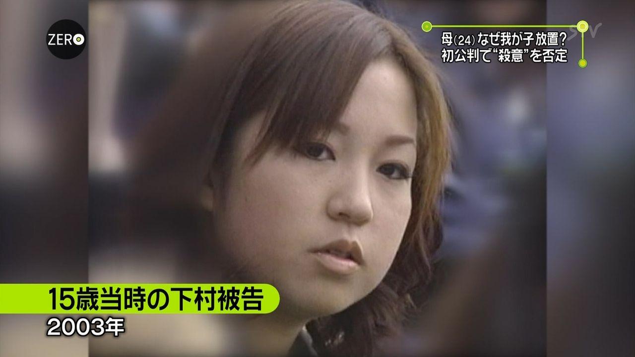 関西援交千春15 関西援交 千春