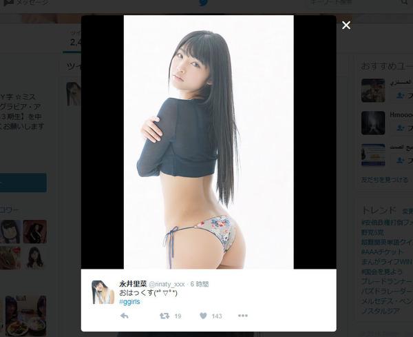 永井里菜画像動画年齢