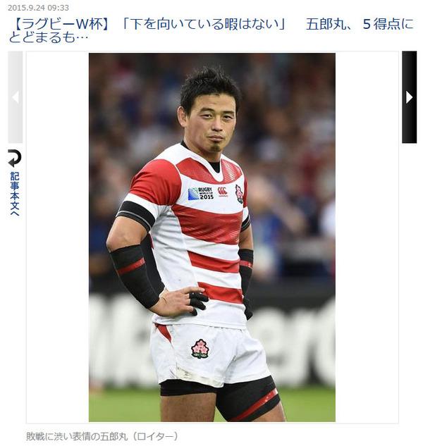 井戸田潤の画像 p1_29