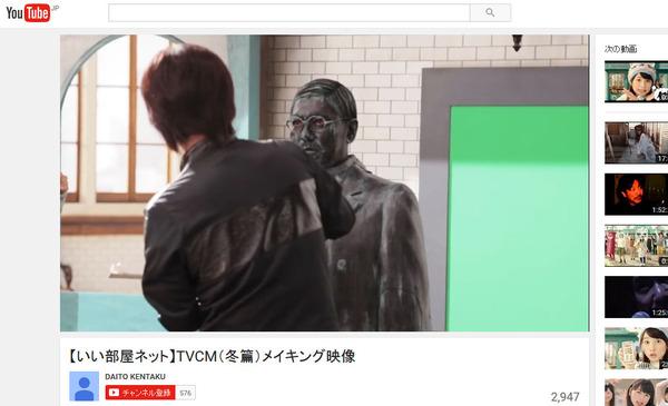 いい部屋ネットCMオードリー春日俊彰動画