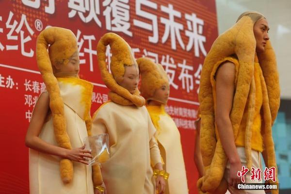 中国おもしろいニュース画像ファッションびっくりありえないかっこいいおしゃれ